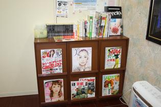 雑誌も揃えております